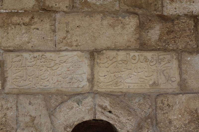 harput-aladdin-bey-cesmesi (6)